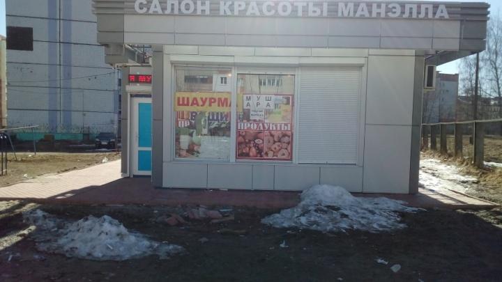 В Ярославле под видом салона красоты открыли ларёк с шаурмой