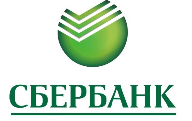 Порядок работы подразделений Северного банка 23-26 февраля