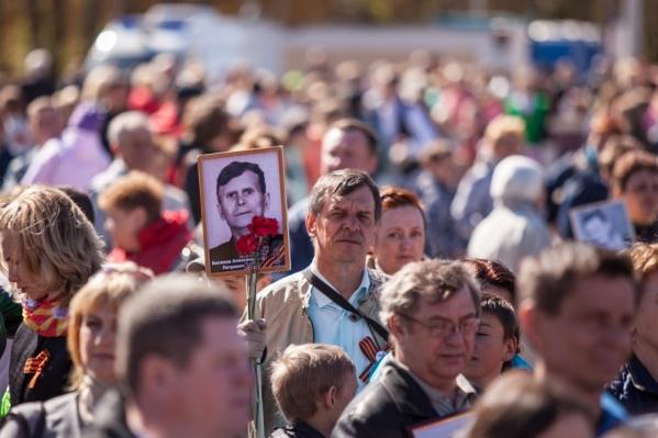 В этом году в шеренгах «Бессмертного полка» в Архангельской области прошли около 20 тысяч человек