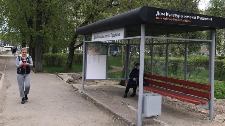 «Для удобства пассажиров»: в Перми установили девять новых остановок