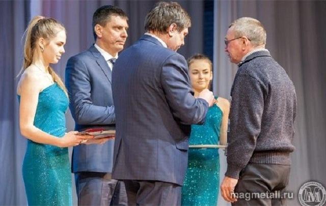 Профкому ММК вручили медаль «За заслуги перед Родиной и Отечеством»