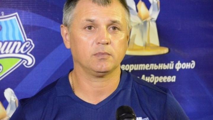 Главный тренер «Ротора-Волгоград-2» Дмитрий Петренко подал в отставку