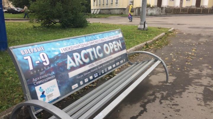 На Первый международный кинофестиваль Arctic open подали заявки более 100 коллективов