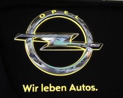 Новый официальный дилер Opel на Спартановке!