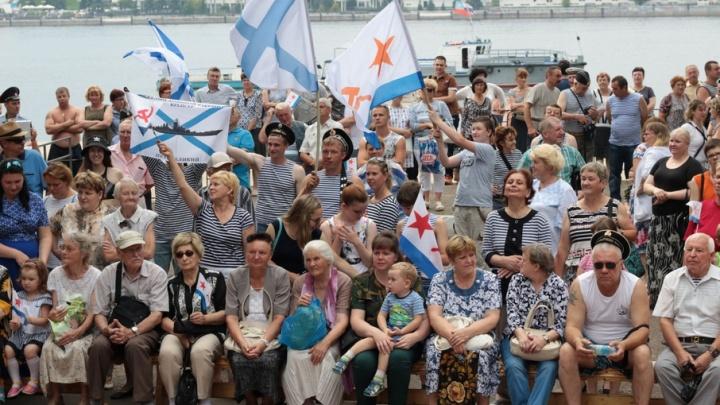 Ярославцы отметили День Военно-Морского Флота в Тверицах