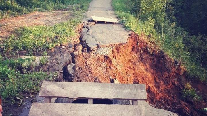 В Перми из-за прорыва трубы тротуар провалился в овраг