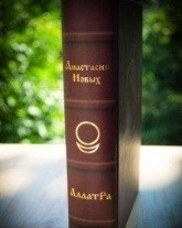Вышла новая энциклопедия знаний о мире, обществе и человеке