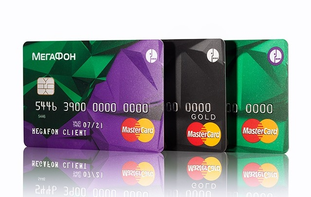 Юбилей «МегаФона» совпал с выпуском фирменной банковской карты оператора