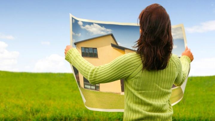 Найти свою территорию, или Где построить дом мечты
