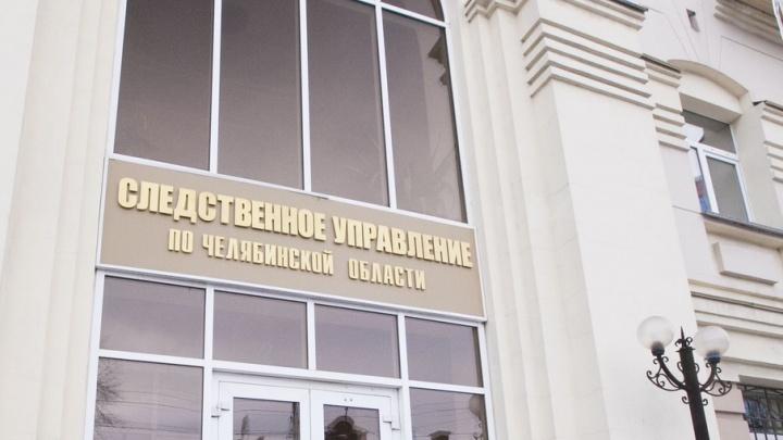 Игра с собачьим поводком обернулась смертью мальчика под Челябинском