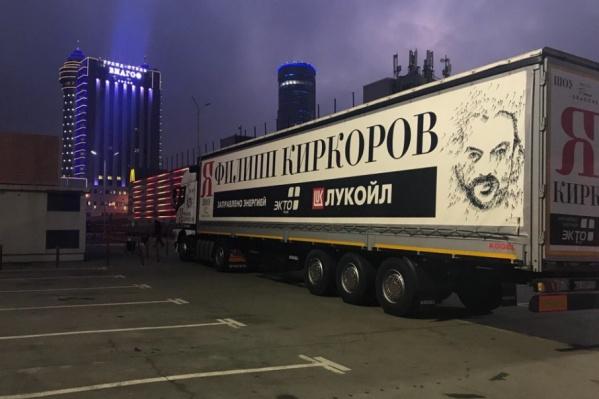 Туман и смог в Челябинске серьезно задержали самолет из Москвы