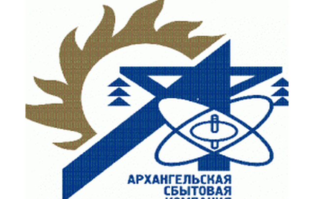 Архэнергосбыт проведёт благотворительную акцию в честь 72-ой годовщины Победы
