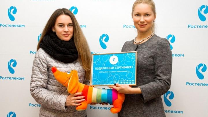 «Ростелеком» подключил к «Интерактивному ТВ» 55 тысяч семей Поморья