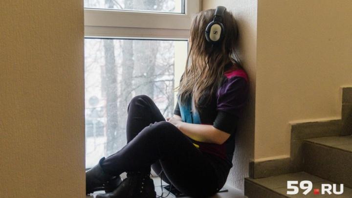 Учёные против мифов: правда ли, что подросткам на всё плевать, а уроки полового воспитания вредны