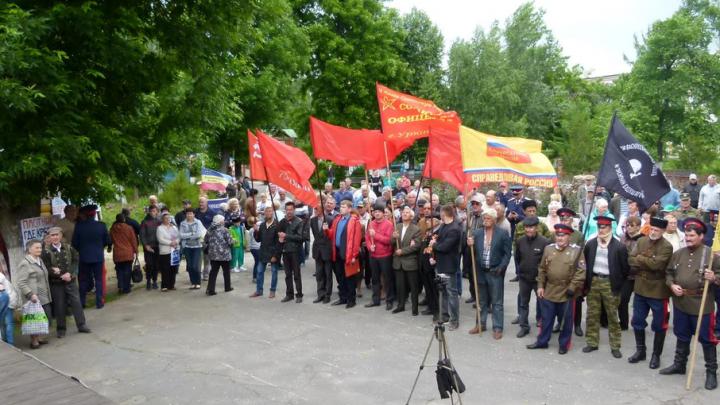 В Урюпинске прошёл митинг против добычи никеля в Прихопёрье