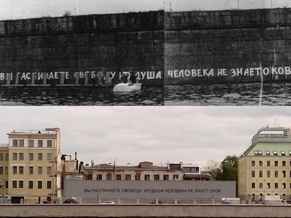 Автор современной фотографии Олег Дегтярев