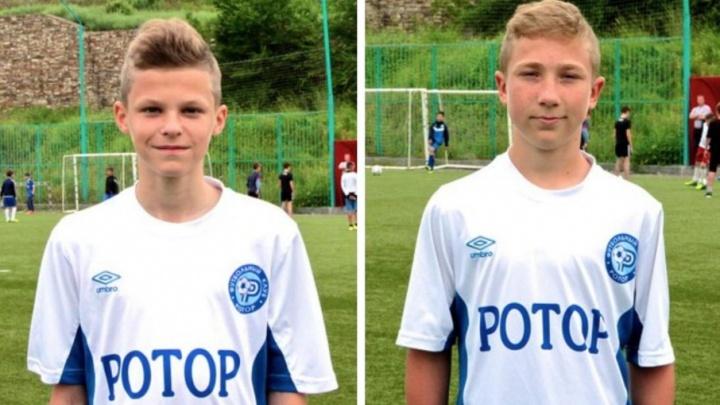 Юных воспитанников волгоградского «Ротора» пригласили в сборную России