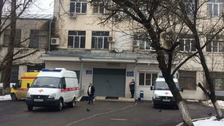 Бесхозный рюкзак парализовал работу сотрудников ростовского психдиспансера