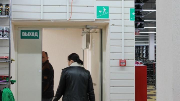В Тольятти из-за нарушений пожарной безопасности закрыли два ТЦ и универсам