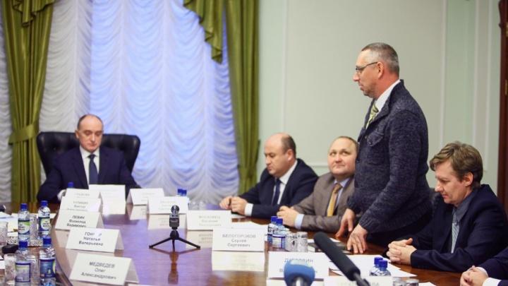 «Вы сейчас за забором»: Дубровский призвал РМК к диалогу с активистами «Стоп ГОКа»