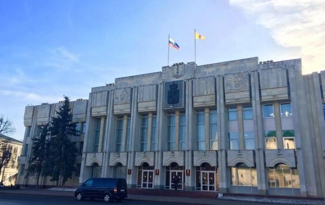 Ярославская область получила два миллиарда рублей бюджетного кредита