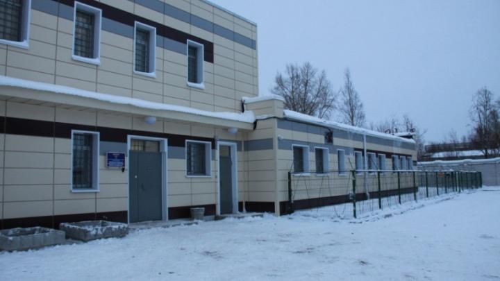 В Северодвинске на месте бывшего вытрезвителя открыли спецприемник