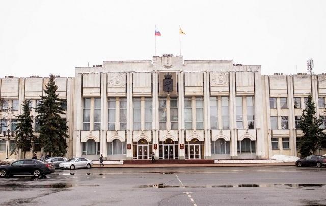 В ярославском правительстве ищут сотрудников: список должностей и зарплаты