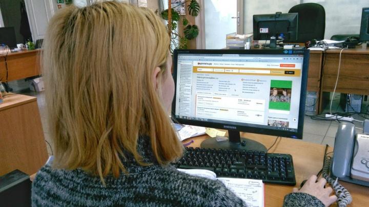 В Перми из-за технической неисправности перестал работать интернет от «Дом.ру»