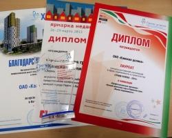 Объявлен лучший девелопер года в Пермском крае