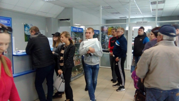 «Терпение лопнуло»: чуриловцы требуют избавить их от часовых очередей на почте
