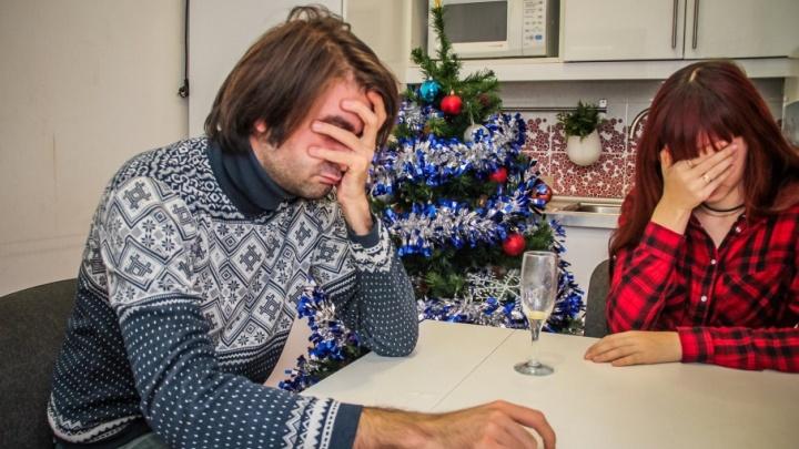 «Хвалите себя и общайтесь»: как избавиться от предновогодней хандры и без стресса встретить Новый год