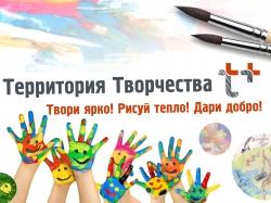 Пермский филиал «Т Плюс» подвел итоги конкурса детских рисунков