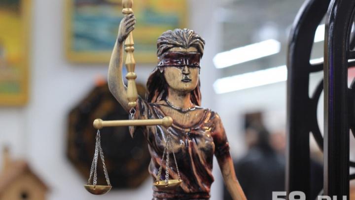 В Перми экс-полицейский приговорен за мошенничество к 5,5 годам колонии
