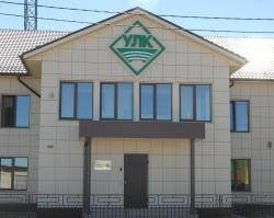 Сбербанк предоставил Устьянскому лесопромышленному комплексу кредит в 4 млрд