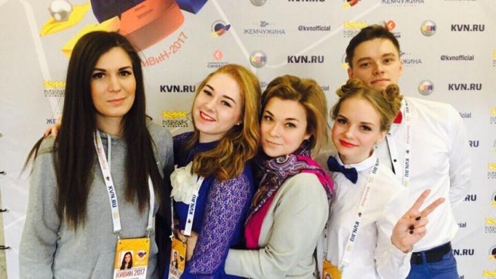 Архангельские КВНщики появятся в эфире Первого канала