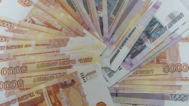 В Ростове директор забрал из кассы предприятия 6,5 млн рублей компенсации за отпуск