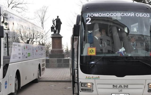 «Ломоносовский обоз» вновь отправится в путь по следам великого учёного