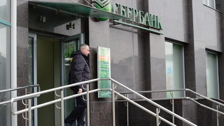 «Платёж упал на 4000»: банки начали снижать ипотечные ставки по заявлениям челябинцев