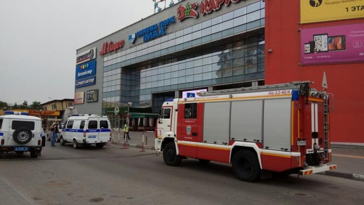 В Волгограде экстренно эвакуировали посетителей «Европы сити молл»