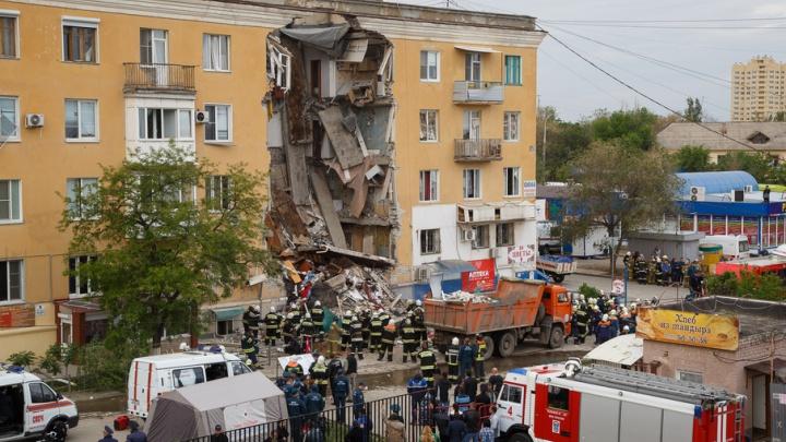 Список пострадавших при взрыве дома на проспекте Университетском в Волгограде