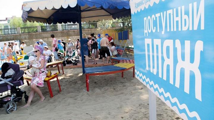 В Самаре заработал пляж для инвалидов