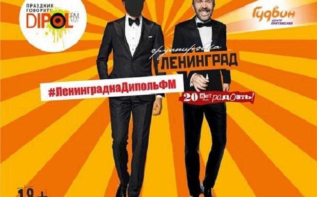 Сергей Шнуров на «Тюменском времени»