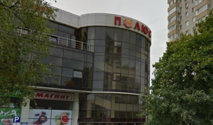 Источник: в Ростове эвакуируют торговый центр «Полюс»