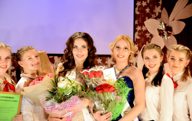 В Волгограде выбрали самую красивую девушку ВолГАУ