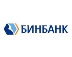БИНБАНК покупает пять банков группы «Рост»
