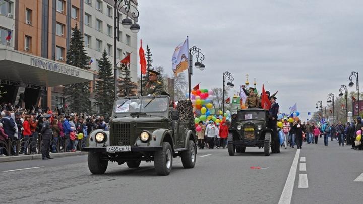 Две репетиции и парад: центр Тюмени будет частично закрыт для транспорта 6, 7 и 9 мая