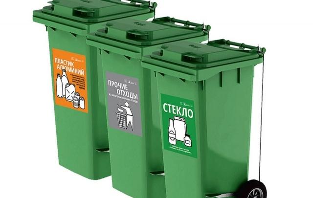Эксперимент по раздельному сбору мусора запустят в Кенозерье и Онежском Поморье