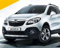 В июле в «Зет-Моторс» Opel Mokka – от 740 000 рублей