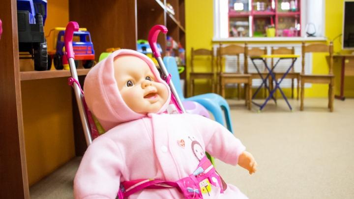 Родители на час: детскому хоспису Архангельска нужны волонтеры