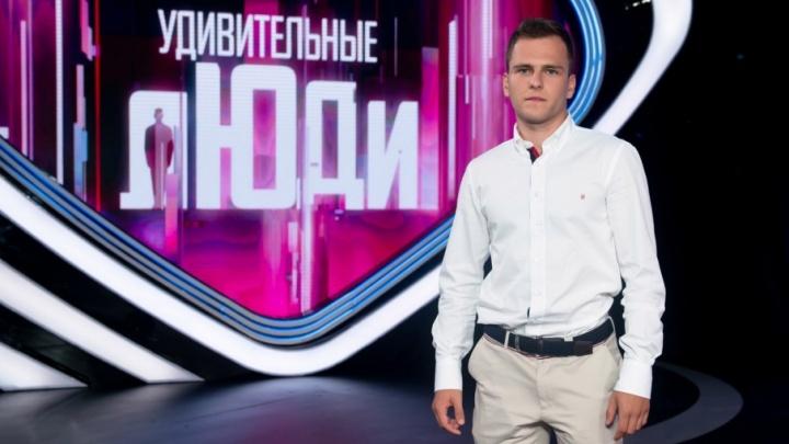 Ход конём: гроссмейстер из Тюмени выступил в финале шоу «Удивительные люди»
